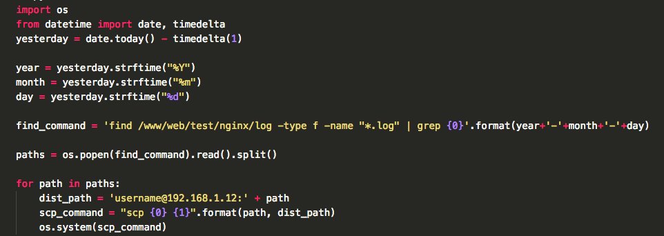 nginx日志按天切割并归集在一台服务器