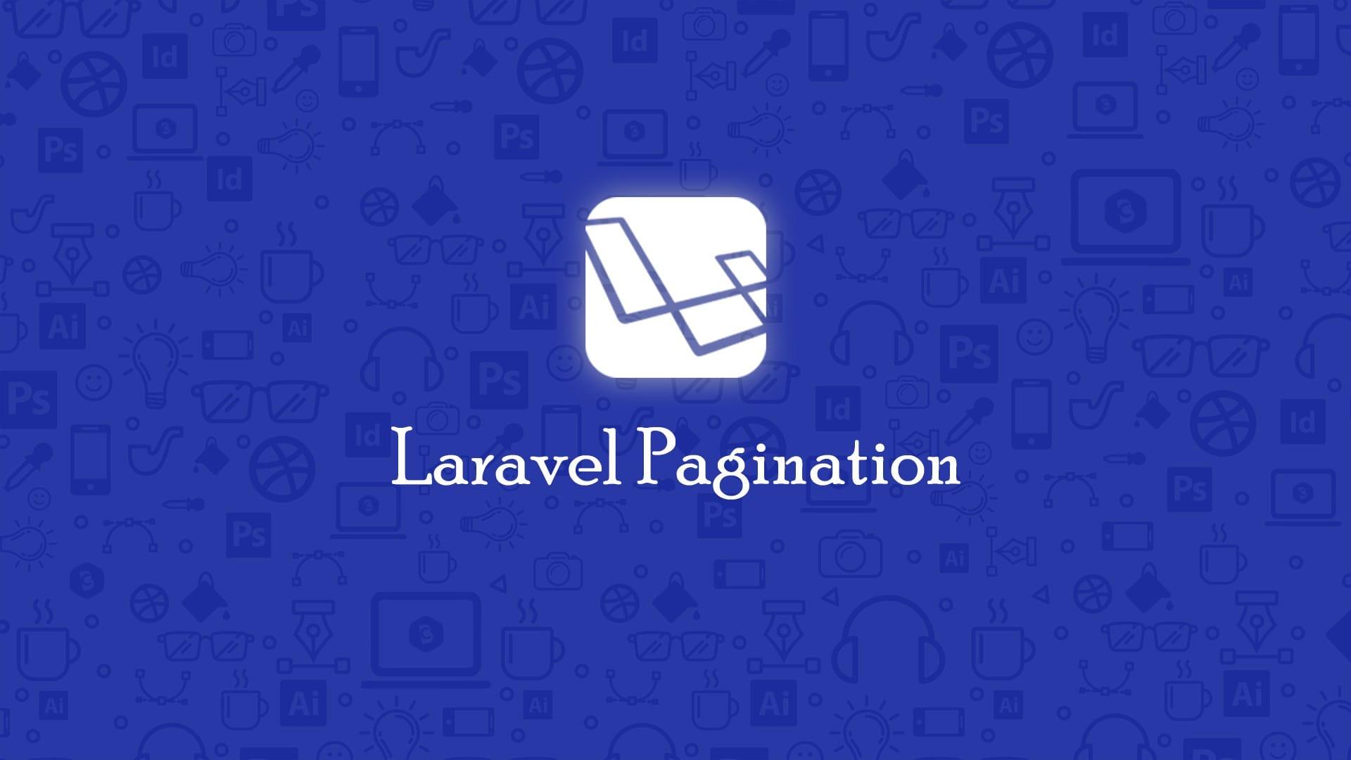 laravel自定义pagination实现ajax异步翻页