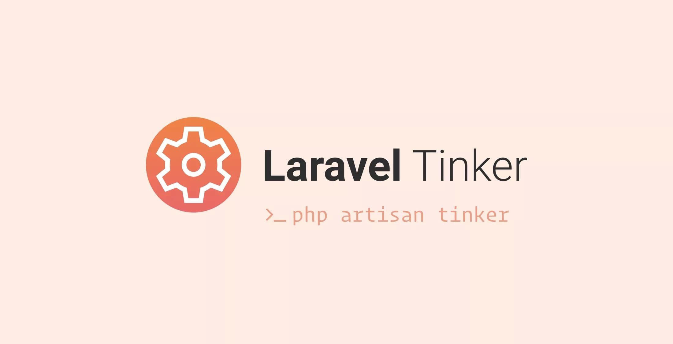 laravel增删改查