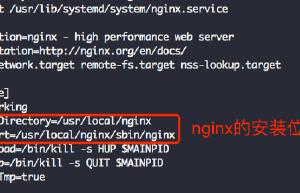 将nginx注册为systemctl服务