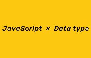 js转换数据类型